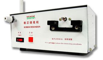 bobbin rewinder